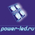 Компания Power-Led